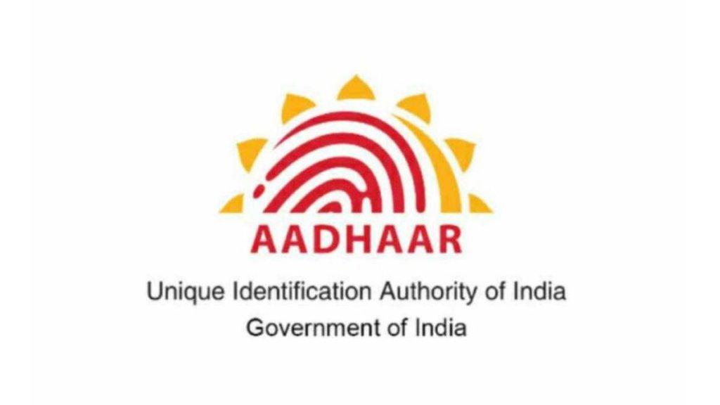 Aadhaar card, How to Correct Aadhaar, How to Correct Aadhaar Card, How to Correct Aadhaar Details, Aadhaar, uidai, ആധാർ, ആധാർ തിരുത്തൽ, ആധാർ, യുഐഡിഎഐ, ie malayalam