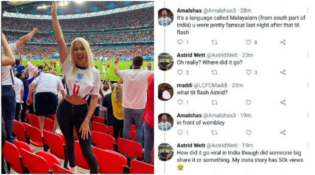 astrid wett tweet,Twitter,England Vs Germany,Euro 2020,യൂറോകപ്പ്,ഇംഗ്ലണ്ട് മത്സരം