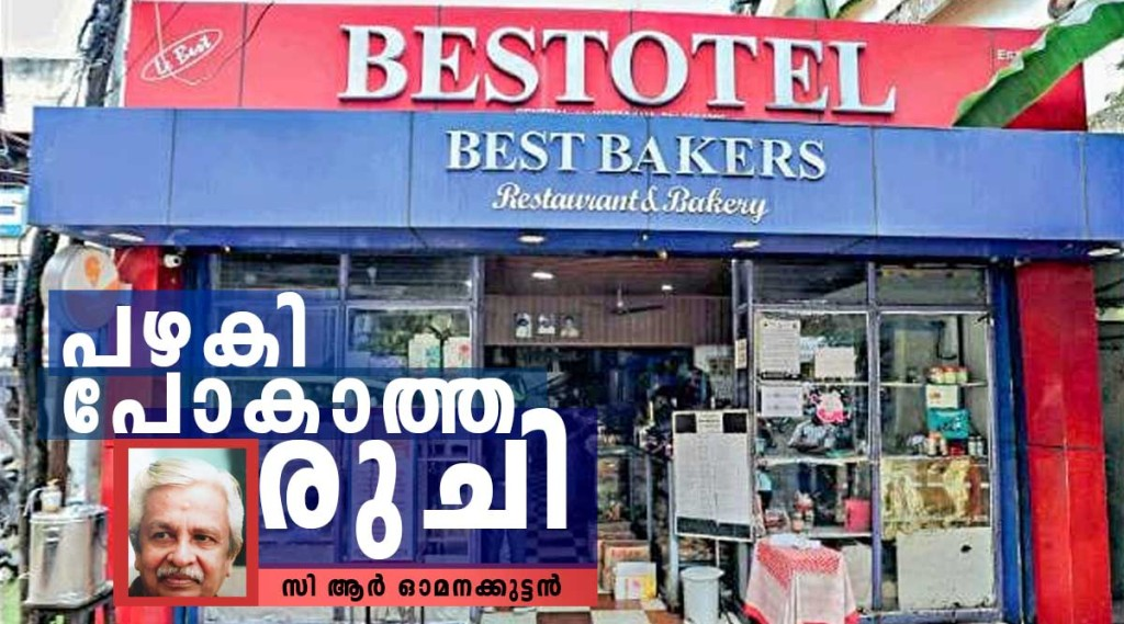 Bestotel, Kottayam, C R Omanakuttan, IE Malayalam
