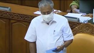 Pinarayi Vijayan Assembly