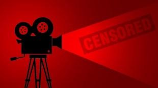 Cinematograph Amendment Bill 202, Malayalam film fraternity, Suriya, kamal haasan, Cinematograph Bill, Cinematograph Bill 2021, Cinematograph Amendment Bill 2021, cinematograph act, cbfc, censor board, സൂര്യ, കമൽഹാസൻ, സിനിമാറ്റോഗ്രാഫ് ബിൽ, സിനിമാറ്റോഗ്രാഫ് ബില്ലിനെതിരെ സൂര്യ, ie malayalam