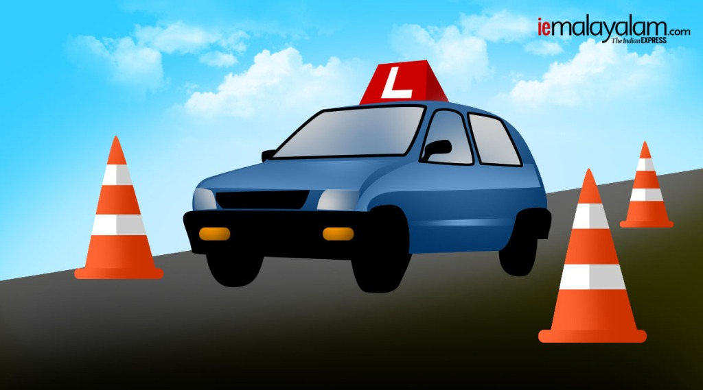 Driving Test , iemalayalam
