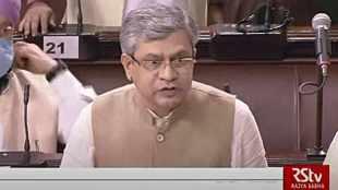 Pegasus news, Pegasus Parliament, Ashwini Vaishnaw, Ashwini Vaishnaw Parliament, indian express news, പെഗാസസ്, സ്പൈവെയർ, ie malayalam