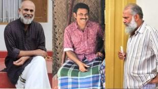 Malik Amal rajdev, chakkappazhamm kunjunni, Chakkappazham amal rajdev