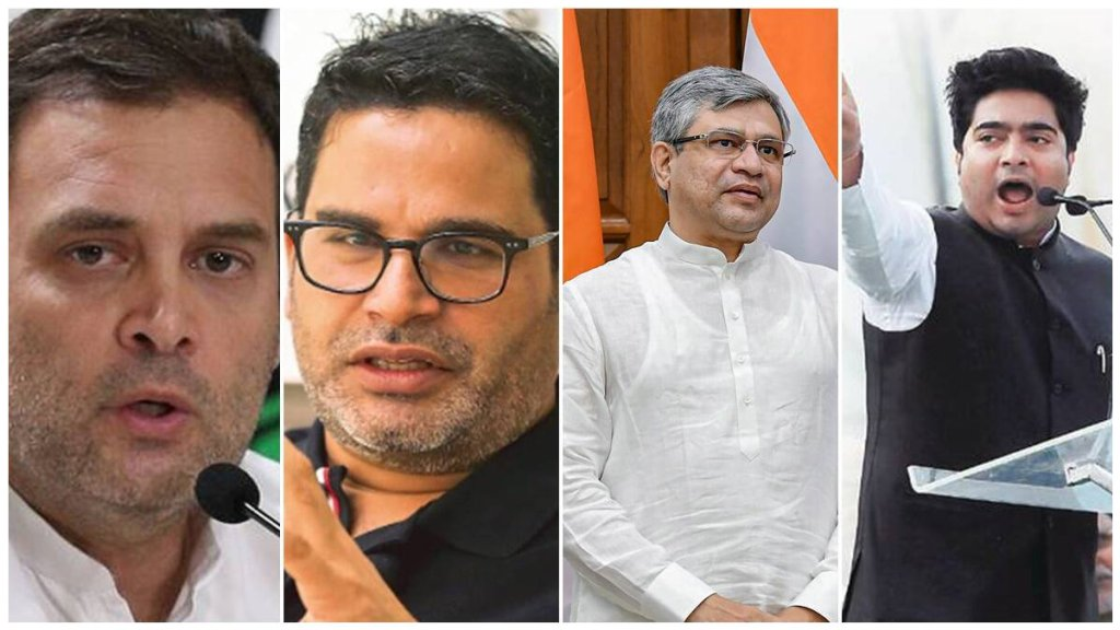 project pegasus, rahul gandhi, prashant kishor, indian express, രാഹുൽ ഗാന്ധി, പ്രശാന്ത് കിഷോർ, അശോക് ലാവാസ, അശോക് ലവാസ, ലവാസ, ലാവാസ, രഞ്ജൻ ഗോഗോയ്, പെഗാസസ്, സ്പൈവെയർ, ഇസ്രായേൽ, ഇസ്രായേൽ സ്പൈവെയർ, malayalam news, malayalam, news, ie malayalam