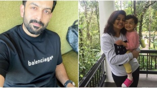 Prithviraj Sukumaran wishes wife Supriya on her Birthday, prithviraj family, prithviraj family photos, prithviraj wife, prithviraj daughter