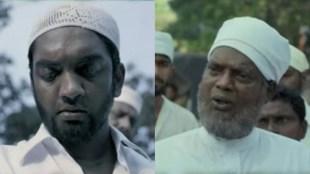 Salim Kumar Son Chandu Kumar, Malik