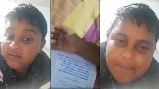 trending video, viral video, covid19 pandemic, school children, online class and difficulties