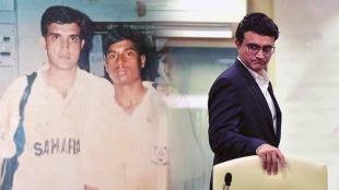 Assam Cricketer, Ganguly
