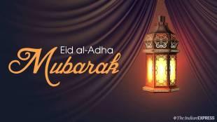 Eid-ul-Adha,Eid-ul-Adha 2021,Eid,Saudi Arabia,India,Bakra Eid,Bakhreid,Muslims,UAE,Feast of Sacrifice,Sacrifice,Zul Hijjah,Dhu al-Hijjah,Bakrid,Eid al-Adha,Eid Qurban,Qurban Bayarami,Islam,Ibrahim,Arafah,Hajj, ബക്രീദ്, ബക്രീദ് ആശംസ, ബലി പെരുന്നാൾ 2020, eid al adha 2020, happy eid al adha, happy eid al adha 2020, eid mubarak, eid greetings, eidul adha mubarak, eid mubarak 2020, eid al adha, bakrid, bakrid wishes, bakrid mubarak, bakrid wishes images, bakrid wishes pics, eid, indian express news
