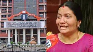 Nimisha fathima Mother to High court, High court, Nimisha fathima, നിമിഷ ഫാത്തിമ, islamic state, ഐഎസ്, isis, Afghanistan, ie malayalam