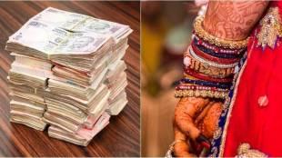 dowry, news, ie malayalam