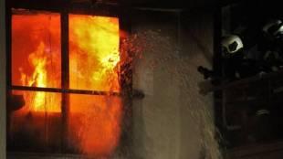 Covid, Fire