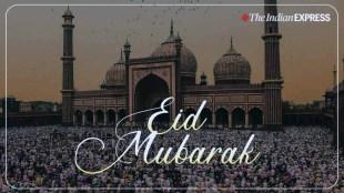 eid al adha 2021, happy eid ul adha, happy eid ul adha 2021, eid mubarak, eid mubarak 2021, eid ul adha, bakrid, bakrid wishes, bakrid mubarak, bakrid wishes images, bakrid wishes pics, eid, eid 2021, eid images, eid wishes, eid quotes, eid mubarak images, eid mubarak wishes, eid mubarak images, eid mubarak wishes images, happy eid al adha images, happy eid ul adha wishes, happy eid al adha quotes, happy eid ul adha messages, happy eid al adha sms, eid mubarak quotes, eid mubarak status, eid mubarak messages, eid mubarak hd image, eid mubarak gif pics, eid mubarak hd pics, ബക്രീദ് ആശംസകള്