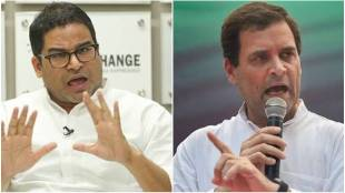 Prashant kishor meets Rahul Gandhi, poll strategist Prashant Kishor, Congress infighting in Punjab, Punjab congress crisis, രാഹുൽ ഗാന്ധി, പ്രശാന്ത് കിഷോർ, കോൺഗ്രസ്, malayalam news, latest news, latest news in malayalam, news in malayalam, latest in malayalam, malayalam latest news, malayalam, ie malayalam
