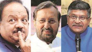 cabinet expansion, cabinet reshuffle, union minister resign, harsh vardhan resigns, prakash javadekar resigns, ravi shankar prasad resigns, babul supriyo, ramesh pokhriyal, D.V. Sadananda Gowda, Labour Minister Santosh Kumar Gangwar, MoS (Maharashtra) Dhotre Sanjay Shamrao, MoS (Haryana) Rattan Lal Kataria, MoS (Odisha) Pratap Chandra Sarangi, MoS (West Bengal) Debasree Chaudhuri, പ്രകാശ് ജാവ്ദേക്കർ, ഹർഷ് വർധൻ, രമേശ് പൊക്രിയാൽ, പുനസംഘടന, മന്ത്രിസഭ, മോദി സർക്കാർ, ie malayalam