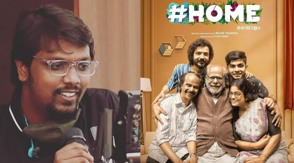 Rojin Thomas, home, home release, #home movie streaming, watch #home movie, #home story, home plot, indrans, srinath baasi, ie malayalam