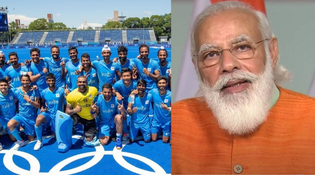 "tokyo olympics, narendra modi, bronze medal, tokyo olympics 2021, tokyo olympics 2021 schedule day 13, india tokyo olympics, tokyo olympics 2021 live, india tokyo olympics 2021 schedule, tokyo olympics india schedule 2021, tokyo olympics 2020, tokyo olympics 2020 schedule, tokyo olympics 2020 india schedule, tokyo olympics 2020 matches timings, tokyo olympics today events, tokyo olympics timings, india at olympics, india at olympics 2020, india at olympics 2021, ravi dahiya tokyo olympics final, Anshu Malik repechage, Vinesh Phogal Tokyo Olympics, Deepak Punia bronze medal match, Aditi Ashok tokyo olympics, india vs germany bronze medal match, ie malayalam""/>"