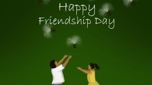 friendship day, friendship day 2021, happy friendship day 2021, friendship day images, happy friendship day, happy friendship day images, happy friendship day, happy friendship day images, happy friendship day sms, happy friendship day messages, happy friendship day quotes, friendship day quotes, happy friendship day photos, happy friendship day pics, happy friendship day wallpaper, happy friendship day wallpapers, happy friendship day wishes images, happy friendship day wallpapers, happy friendship day wishes