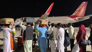 Taliban, Afghanistan, Evacuation