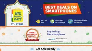 flipkar sale, amazon sale, Amazon Great Freedom Festival, Flipkart Big Saving Days sale, ഫ്ലിപ്കാർട്ട് സെയിൽ, ആമസോൺ സെയിൽ, ആമസോൺ ഗ്രേറ്റ് ഫ്രീഡം ഫെസ്റ്റിവൽ, ഫ്ലിപ്കാർട്ട് ബിഗ് സേവിംഗ് ഡേയ്സ് സെയിൽ, മോട്ടറോള , Motorola, Xiaomi, ഷവോമി, Asus, അസൂസ്, Amazfit, അമേസ്ഫിറ്റ്, boAt, Airdopes, എയർപോഡ്, ബോട്ട്, HP Chromebook, എച്ച്പി ക്രോംബുക്ക്, Apple iPad Air, ആപ്പിൾ ഐപാഡ് എയർ, Redmi Smart LED TV, റെഡ്മി സ്മാർട്ട് എൽഇഡി ടിവി, Smartphone,Smartphones, സ്മാർട്ട്ഫോൺ, ie malayalam