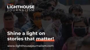 Lighthouse Journalism, crowdfunding platform, The Indian Express, indianexpress.com, Google, www.lighthousejournalism.com, indian express malayalam, ie malayalam