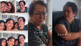 Poornima Indrajith, Poornima Indrajith Mallika Sukumaran video, Mohamallika, മോഹമല്ലിക, പൂർണിമ ഇന്ദ്രജിത്ത്, Mallika Sukumaran, മല്ലിക സുകുമാരൻ
