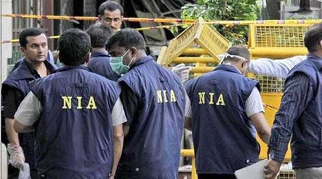 NIA, ISIS, Kerala Women