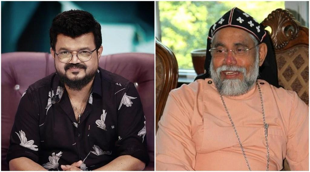 Nadirsha, Nadirsha eesho , eesho movie controversy, Orthodox Bishop response eesho, ഈശോ, നാദിർഷ