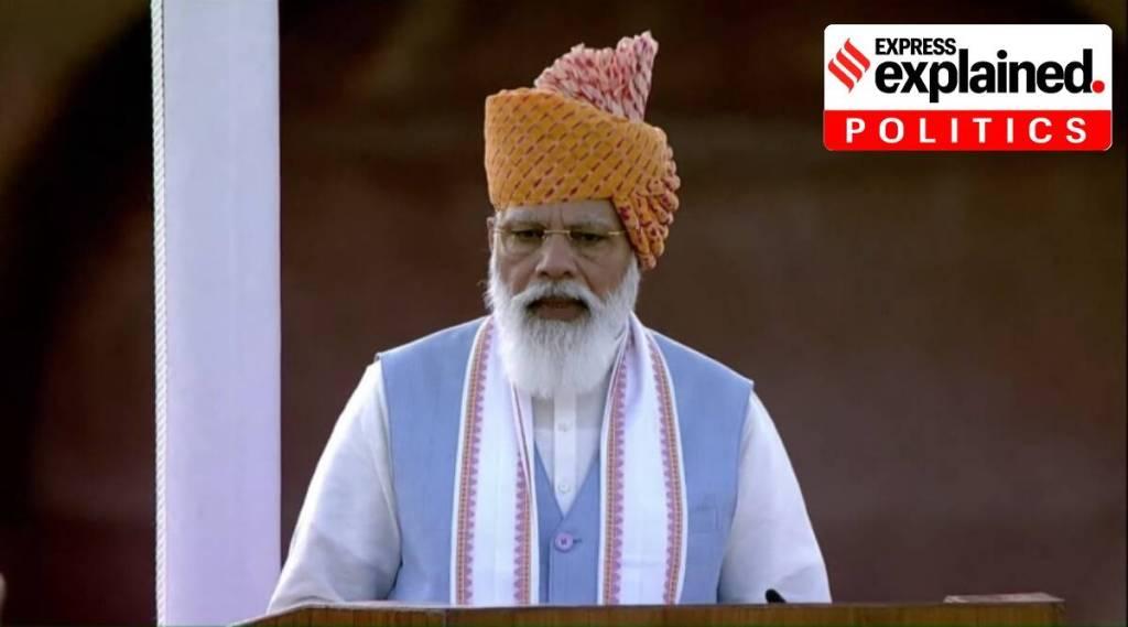 Indian Express news, Independence Day, PM Modi I-day address, PM Gati Shakti Master Plan, Indian Express news, ie malayalam