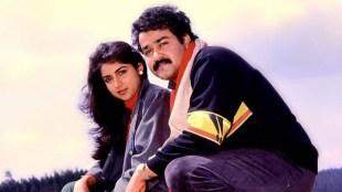 kilukkam, കിലുക്കം, kilukkam Revathy, Amala kilukkam, malayalam movie kilukkam, Kilukkam 30 years