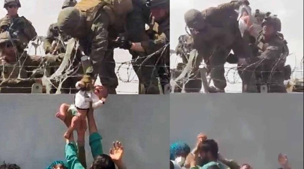Afghanistan, Taliban, Viral Video
