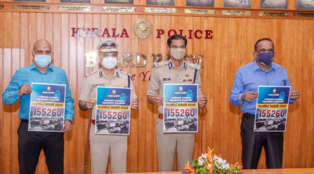 kerala police, call centre, ie malayalam