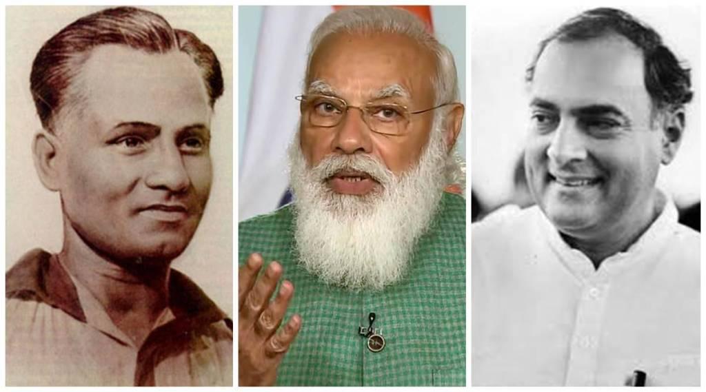 major dhyan chand khel ratna award, rajiv gandhi khel ratna award, khel ratna award name, indian express, narendra modi, modi rajiv gandhi major dhyan chand,ie malayalam