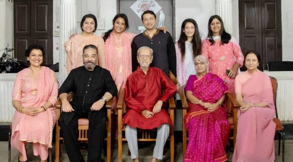 Kamal Haasan, Shruti, ie malayalam