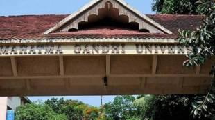 mg university, education news, ie malayalam