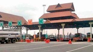 Paliyekkara Toll Plaza