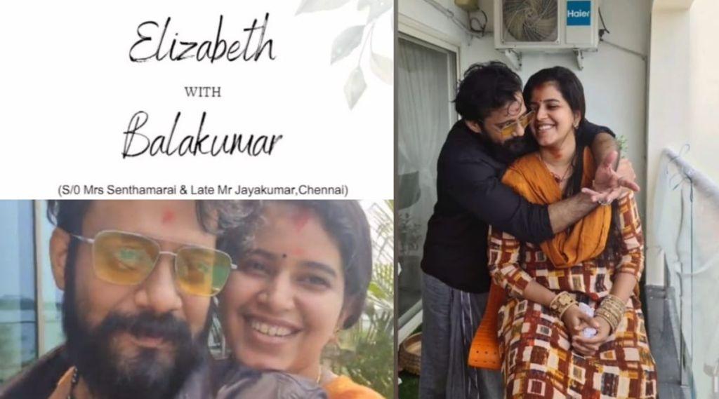 bala, ബാല actor bala, bala wedding, ബാല വിവാഹം, bala wife, bala sreesanth video, ie malayalam