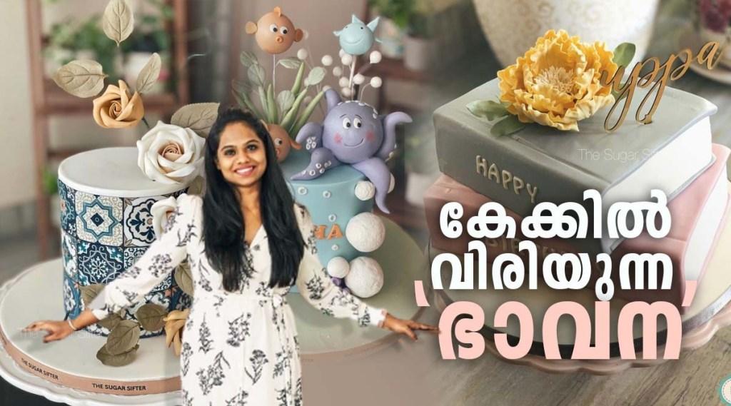 Cake baking, Cake design, Cake Baker artist Bhavana Baby Maliakkal success story