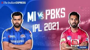 MI vs PBKS Live Score, IPL 2021, MI vs PBKS Live Updates, MI vs PBKS Live updates, Mumbai Indians vs Punjab Kings Live Score Updates, IPL Live Score, IPL Live Streaming, IPL Live Match Updates, IPL 2021 Live Score Cards, IPL 2021 Live Match, IPL 2021, IPL today's Match live Updates, Indian Premier League 2021, Indian Premier League 2021 live Match, Indian Premier League 2021 Live Score, മുംബൈ ഇന്ത്യൻസ്, പഞ്ചാബ് കിങ്സ്, രോഹിത് ശർമ, കെഎൽ രാഹുൽ, ഐപിഎൽ, ഐപിഎൽ 2021, ക്രിക്കറ്റ്, ipl malayalam, ipl news malayalam, ie malayalam