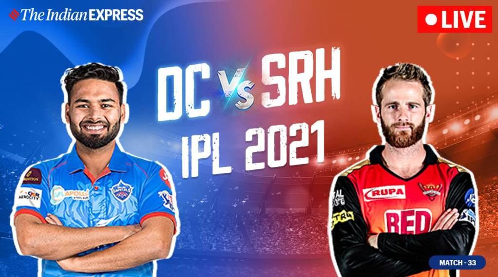 SRH vs DC
