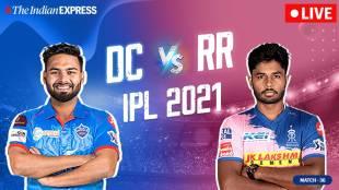 Rajasthan Royals, IPL 2021, Delhi Capitals