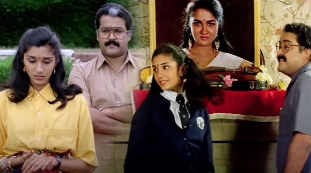 Kalippattam actress Deepti Pillay Sivan, Kalippattam mohanlal daughter, Deepti Pillay Sivan latest photos, Deepti Pillay Sivan films, Deepti Pillay Sivan latest photos, Deepti Pillay Sivan family, കളിപ്പാട്ടം, ദീപ്തി പിള്ള ശിവൻ