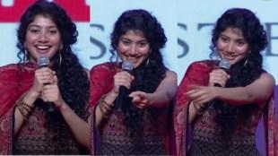 sai pallavi, Aamir khan, sai pallavi about aamir khan, sai pallavi speech, Sai pallavi video, sai pallavi photos, love story movie, naga chaitanya, naga chaitanya love story, love story, naga chaitanya aamir khan, Sai pallavi love story review