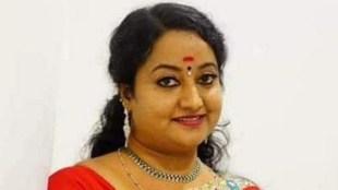 Sreelakshmi, Sreelakshmi films, Sreelakshmi serials, ശ്രീലക്ഷ്മി