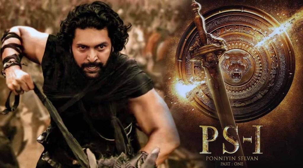 Ponniyin Selvam, Mani Ratnam, Film