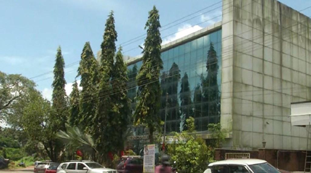 AR Nagar Bank