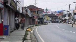 Harthal, Bharat Bandh