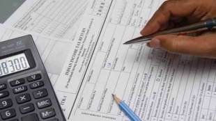Income Tax, Income Tax return