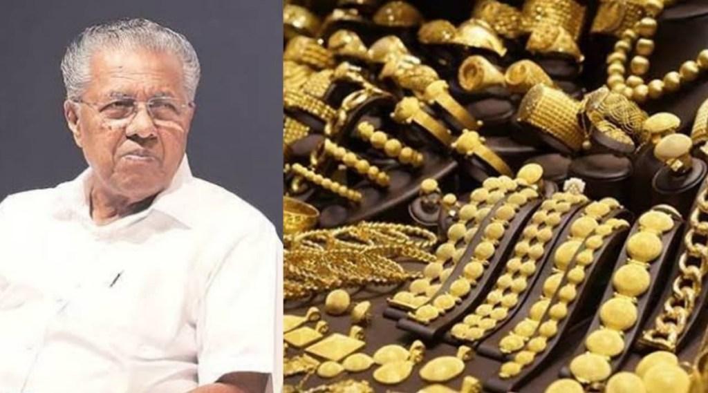 Tax Evasion, CM Pinarayi Vijayan, Kerala Government